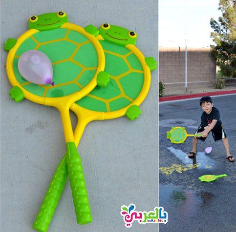 10 أفكار جديد لألعاب مائية مع الأطفال افكار العاب بالماء بالعربي نتعلم Water Balloon Games Balloon Games For Kids Games For Kids