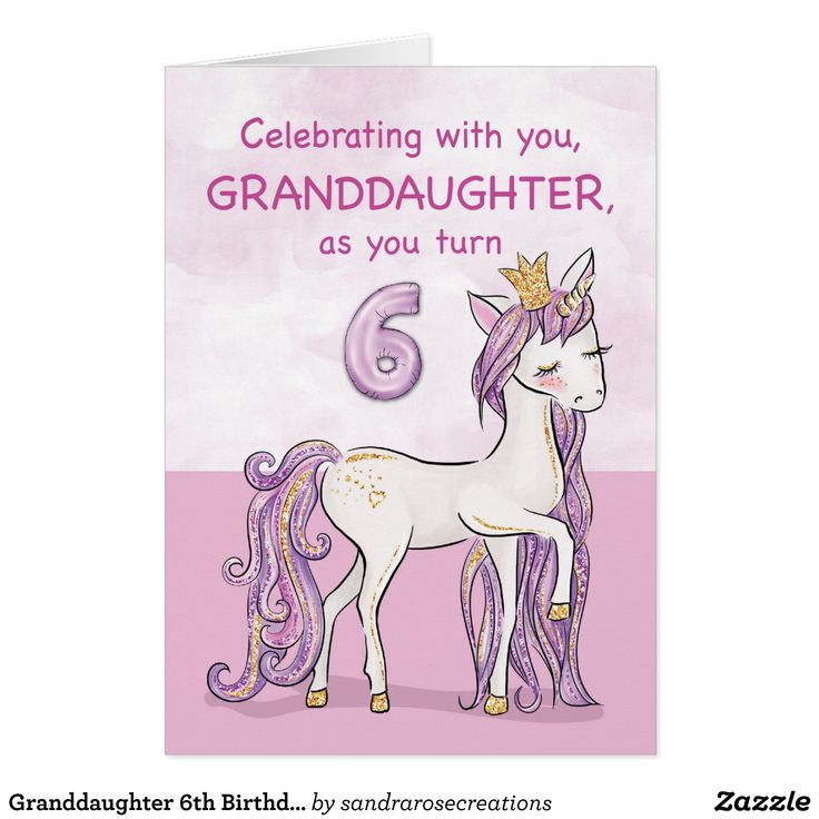 Granddaughter 6th Birthday Pink Horse With Crown Card