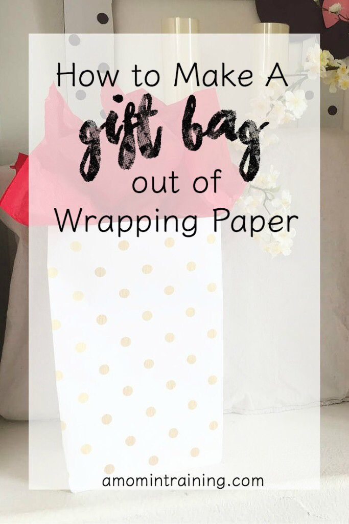 how to make a presents out of paper
