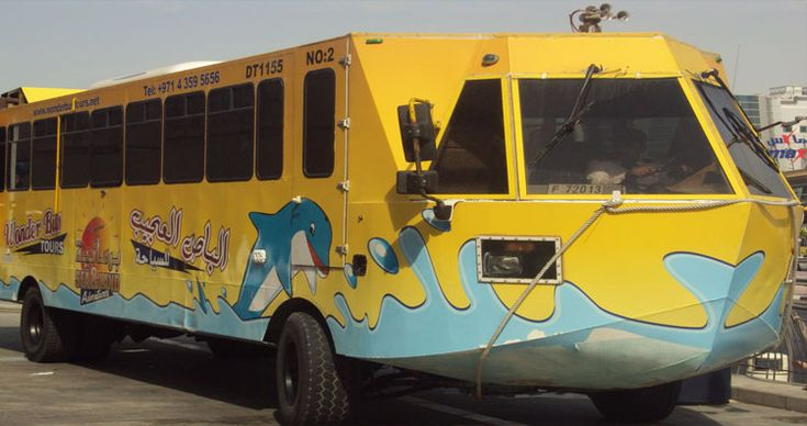 The #WonderBusTour in Dubai is a unique tour experience, with the first and only city
