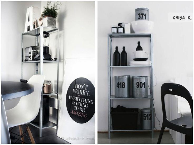 IKEA TIP: INDUSTRIEL REOL TIL 69 KR. - HOMESiCK