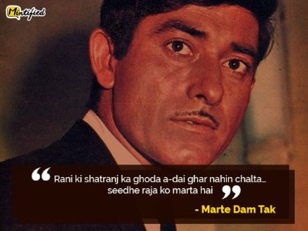 Best Dialogues of Raaj Kumar – King Of Dialogue Delivery