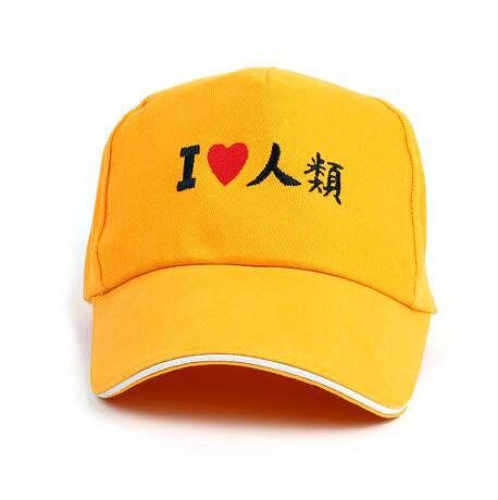 toddler dinosaur baseball cap game life boys yellow caps the good jr