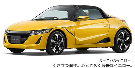 New Honda S660 Alpha. (Spiritual successor to the Beat). 660cc Turbo in Japan, possibly a 1.0l Turbo for the UK and Europe.