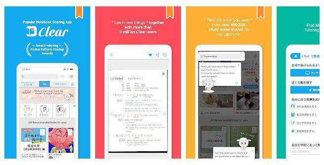 Daftar Aplikasi Keren Mingguan Episode 5 Edukasi Hobi Dan Sehari Hari Di 2021 Aplikasi Hobi
