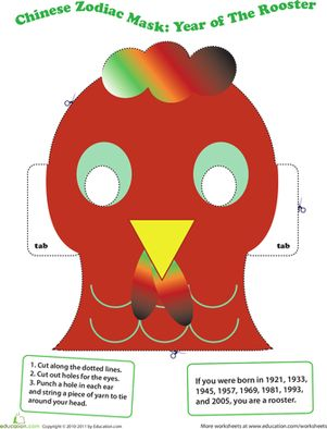 Chinese New Year Kindergarten Paper Projects Community & Cultures Worksheets: Make a Chinese Zodiac Mask: Year of the Rooster