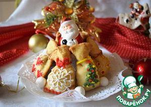 Рецепт: Постное печенье «Мешок Деда Мороза»