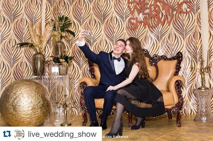 """#Repost @live_wedding_show with @repostapp. ・・・ """"Золотая фото-зона"""" нашего…"""