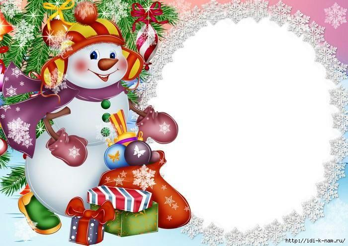 Картинки, заготовка для новогодней открытки