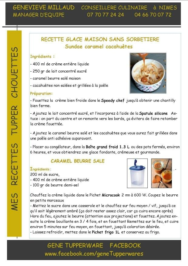 Sunday caramel cacahuètes - Glace maison et coulis caramel beurre salé - Tupperware