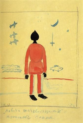 Turkish Soldier - Kazimir Malevich