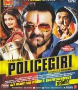 Description - Police Giri Hindi DVD