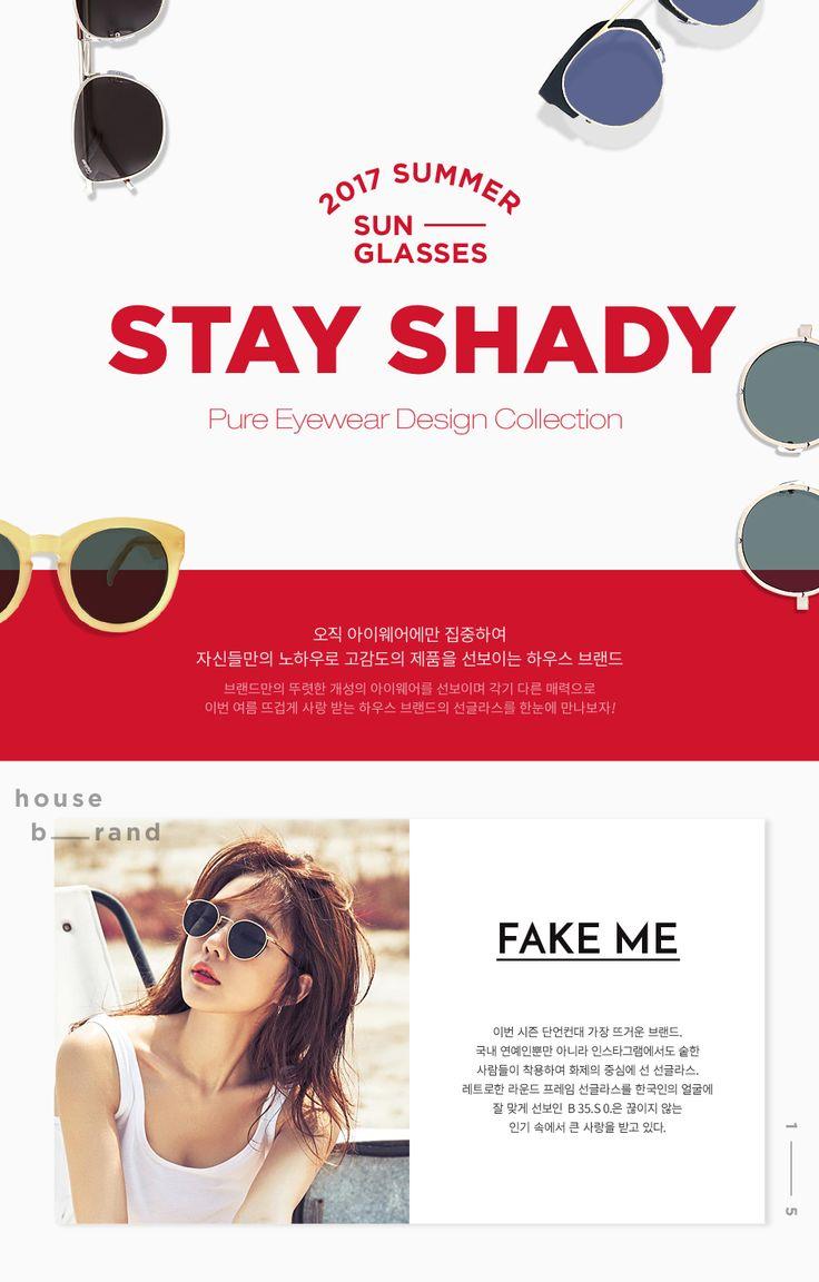 WIZWID:위즈위드 - 글로벌 쇼핑 네트워크 여성 우먼 패션 악세서리 선글라스 기획전 Stay Shady: Pure Design Eyewear 아이웨어에 대한 전문성이 돋보이는 하우스 브랜드 선글라스 전
