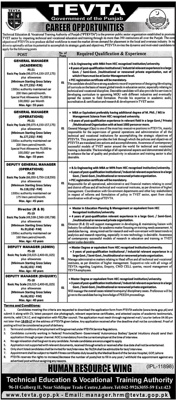 TEVTA Punjab Government Jobs 2017 In Lahore For General Manager Academic, Director And Deputy Manager Admin http://www.jobsfanda.com/tevta-punjab-government-jobs-2017-lahore-general-manager-academic-director-deputy-manager-admin/