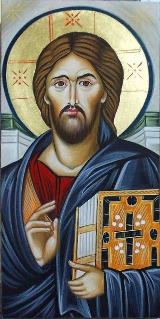 Πνευματικοί Λόγοι: Κύριε Ιησού Χριστέ, ελέησόν με τον αμαρτωλόν