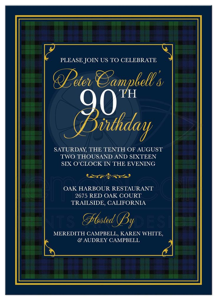 Black Watch or Campbell Tartan 90th Birthday Invitation ...