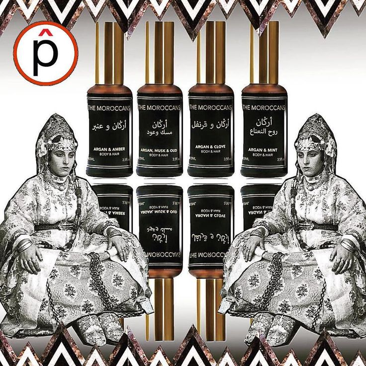 Pôlette's beauty secret is finally revealed @themoroccans Magical Argan from Morocco. From Oil scrubs elixir and much more... we have it all ! - #argan #arganoil #antiaging  #antiagingoil  #serum #glam #beautysecret #beauty #morocco #youth #magic  #polettedubai  #citywalkdubai  #dubai