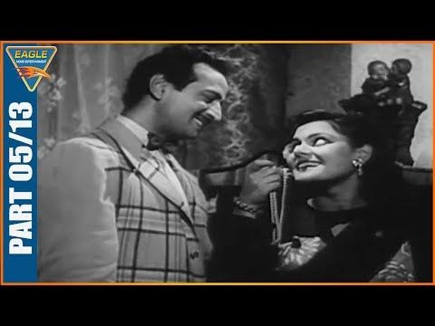 Afsana (1951) Old Classical Hindi Movie Part 05/13 || Ashok Kumar Veena | Eagle Hindi Movies