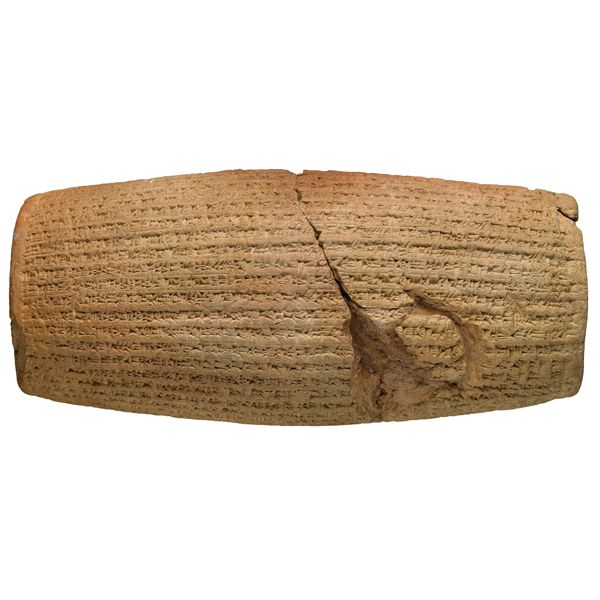 This artifact, known as the Cyrus Cylinder, was discovered in Babylon in 1879. Using the Akkadian language in cuneiform script, it recounts the exploits of the Persian King Cyrus, who is referred to frequently in the Bible (e.g. Isaiah 40-55). The text contains a description of Cyrus returning captives to their homeland. The cylinder is made of clay and is about nine inches long. The artifact was fashioned in the 6th century BC and now resides in the British Museum.