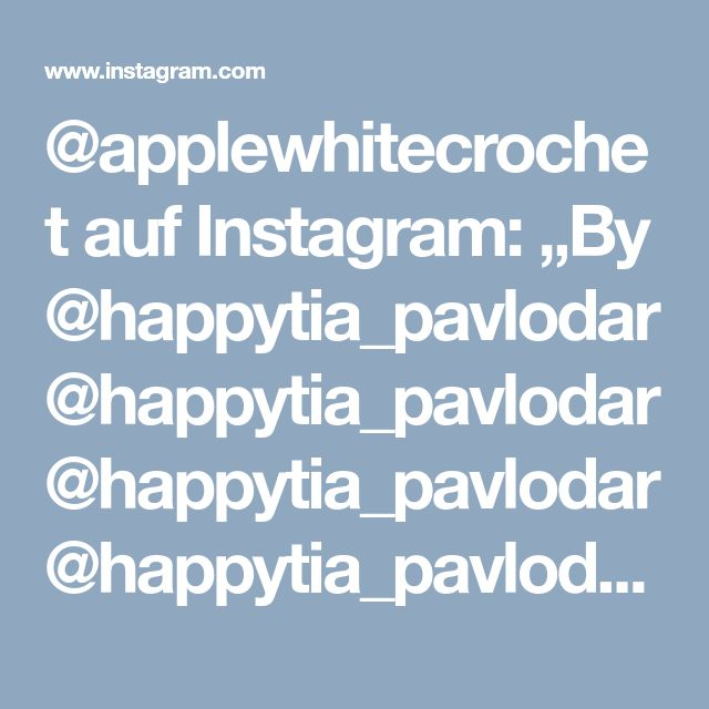 "@applewhitecrochet auf Instagram: ""By @happytia_pavlodar @happytia_pavlodar @happytia_pavlodar @happytia_pavlodar @happytia_pavlodar @happytia_pavlodar @happytia_pavlodar…"" • Instagram"