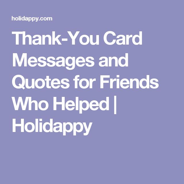 Thank You Messages And Quotes