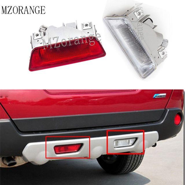 Mzorange Car For Nissan X Trail Xtrail T31 2008 2009 2010 2011