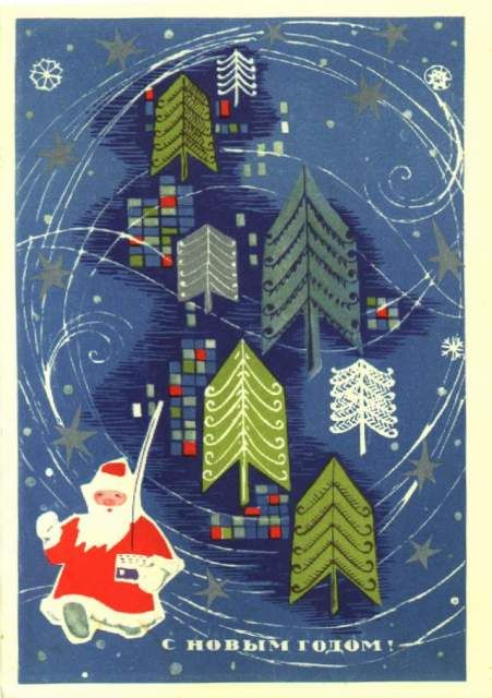 Mazaika.com :: Vintage Santa Xmas postcard gallery. Old Soviet postcard collection. Software Solutions for Photo mosaics, Digital Photo and ASCII-Art.