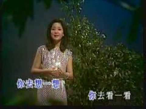 The Moon Represents My Heart - Teresa Teng. The Original Na krub. Love this song.