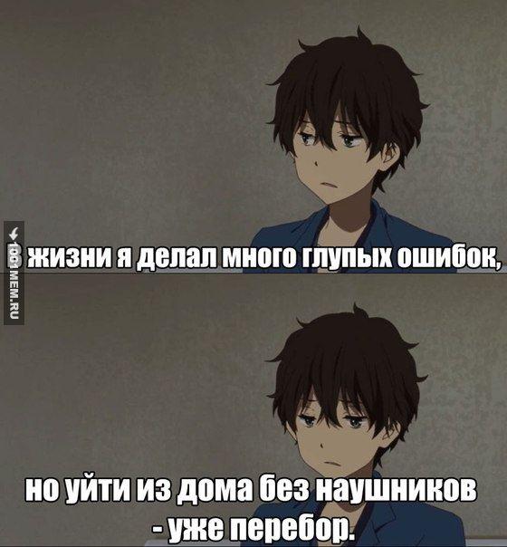 Ошибка всей жизни.