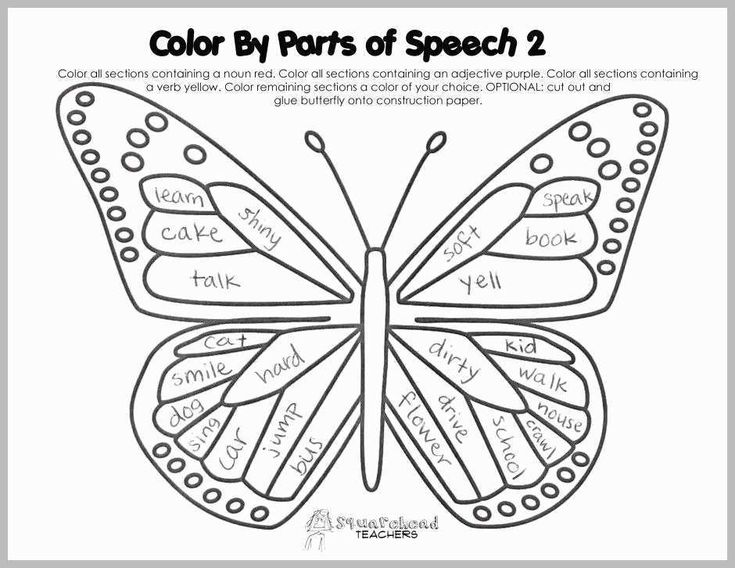 Interior, 5th Grade Coloring Pages Best Math Worksheets