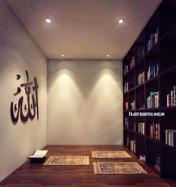 A prayer room in your home allah you islam i islam for Decoration maison islam