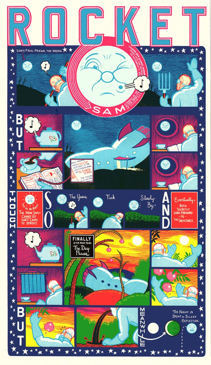 A super Chris Ware page. I had a limited edition print of this, but I passed it on to my brother from another mother, Gene Kannenberg (via Robert Boyd)