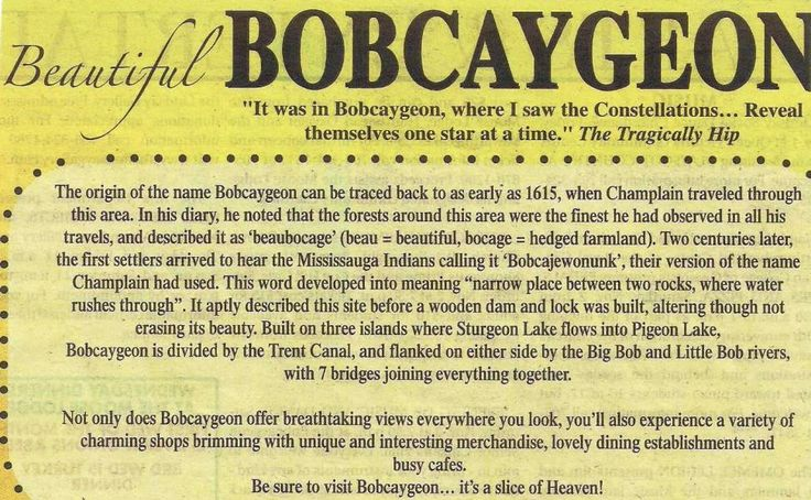 Beautiful Bobcaygeon - Origin of the name Bobcaygeon