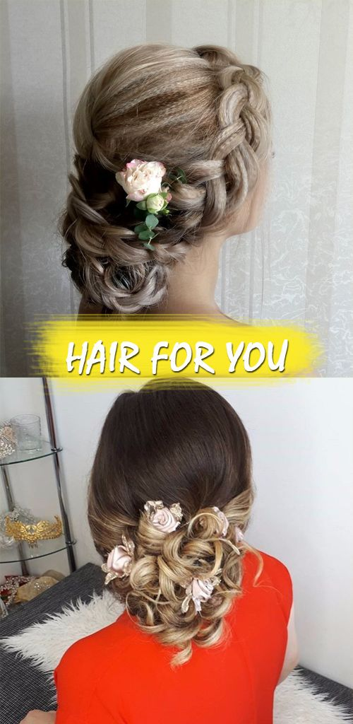 : Again HAIRSTYLES, Astonishing hairstyle for you, Beautiful hairstyles for girls, blonde hair, blonde hair colour ideas, blonde hair cut, Braid hairstyles, braid styles, braids for long hair, bridal hairstyles for long hair, bridesmaid hair, brown hair color, curly hairstyles, cute simple hairstyles for long hair, easy and fast hairstyles, easy hairstyles, easy hairstyles for long hair, Elegance and Magnificence, Elegant hairstyle, Evening festive gala hairstyles, Evening hairstyles…