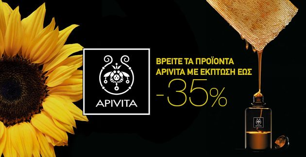 APIVITA UP TO 35% DISCOUNT