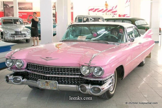 We had this car in purple.