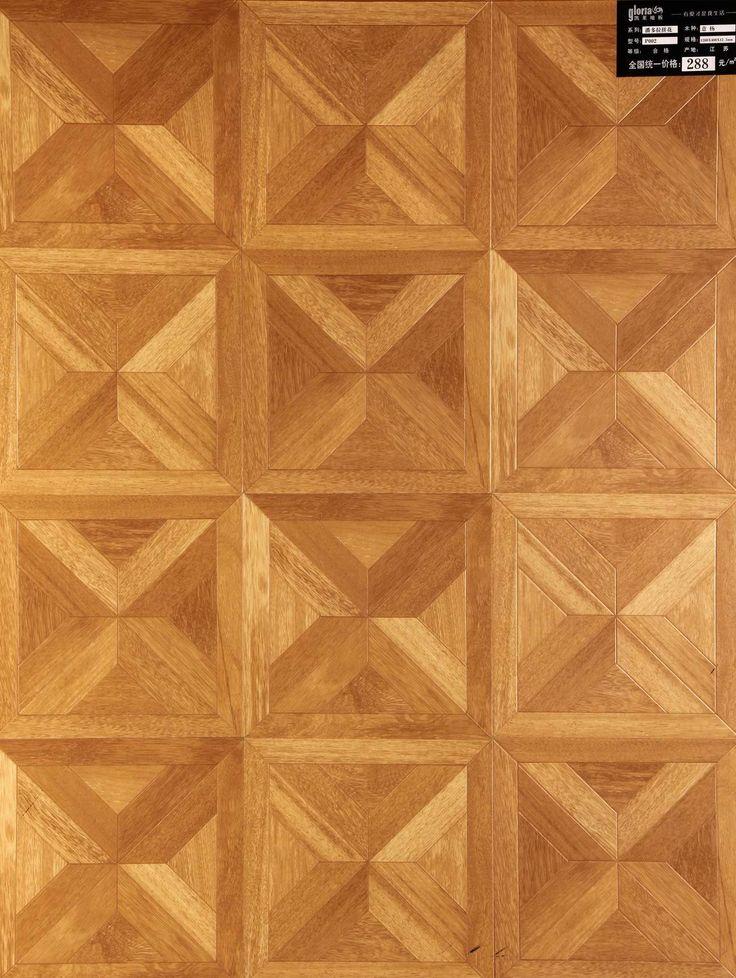 Parquet Floor Styles | Parquet Flooring (P002)