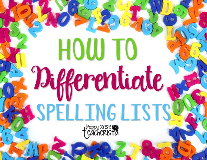 Read this detailed layout that explains how EVERY child in this teacher's class has an individualized spelling list! +FREEBIE
