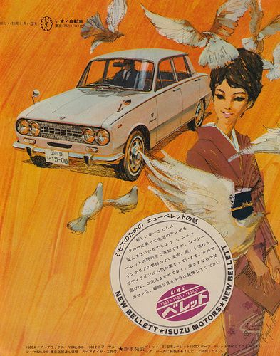 1967 Isuzu Motors Advertising Illustration /  Japan