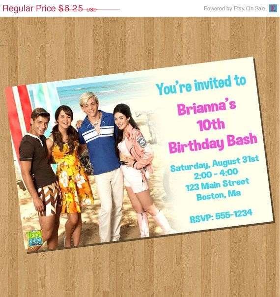 ON SALE Teen Beach Movie Party Invitations by PartyTimePrints, $5.31