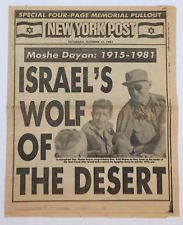 10-17-1981 New York Post Newspaper Israeli Soldier-Statesman Moshe Dayan Dead