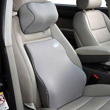 Relaxar Da Espuma Da Memória de Volta Almofada de Apoio Lombar Do Assento de Carro para o Assento de Carro Da Cintura Almofada Lombar Confortável Com Almofadas Pescoço Set(China (Mainland))