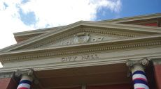 Alberta Grade 6 Social Studies - Municipal Government - Wetaskiwin