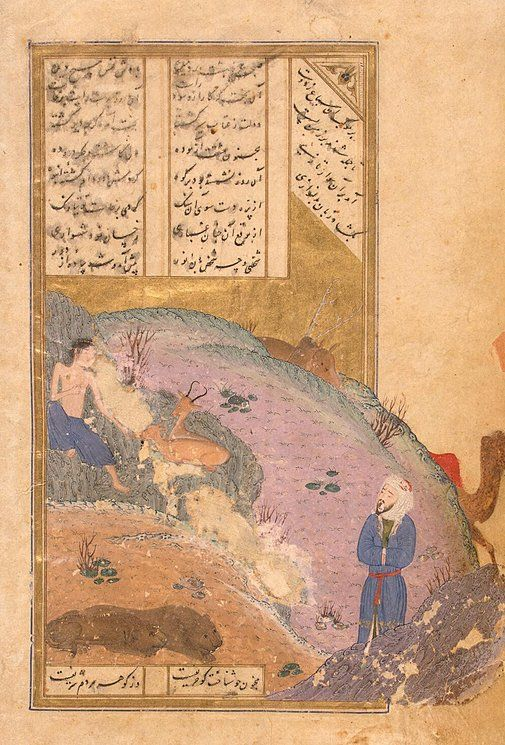 Majnun Receving a Letter from Layla