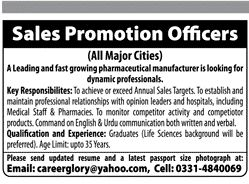 Sales promotional Officers Jobs In Pharmaceutical Company