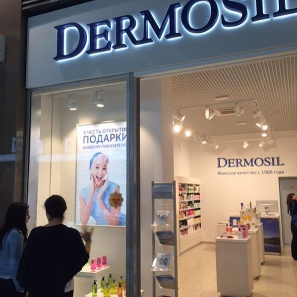 Did you know that we have opened two Dermosil showrooms in Russia? 🇷🇺 #dermosilu #dermosil #showroom