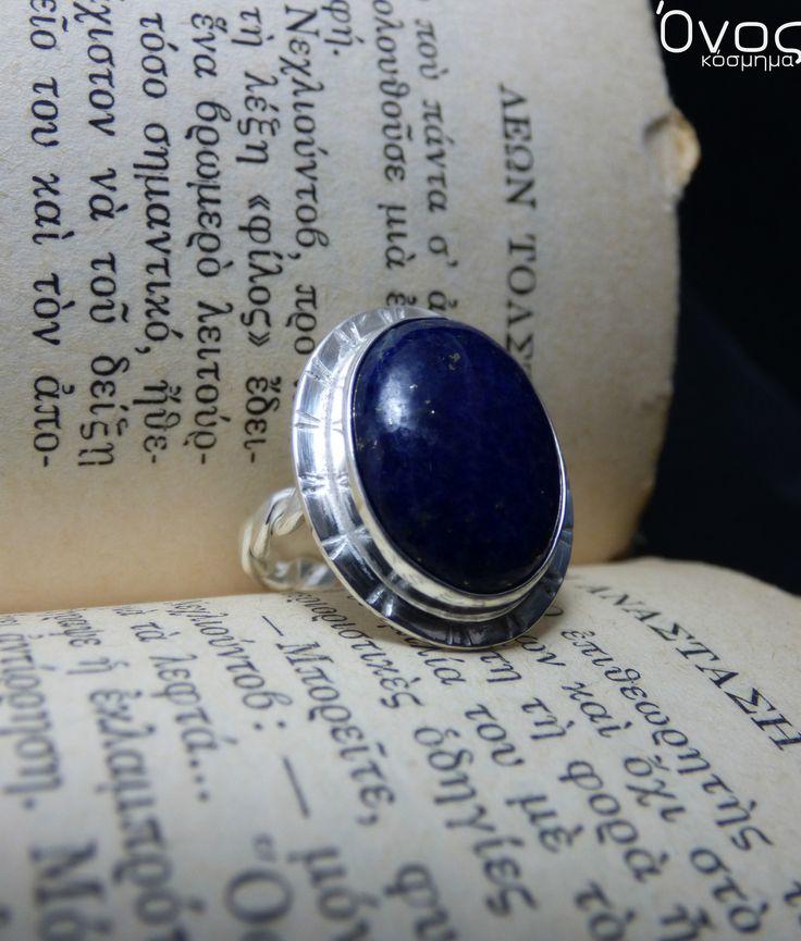 """""""Μagic lapis """" - Χειροποίητο δαχτυλίδι, επάργυρο, με ημιπολύτιμο λίθο Lapis Lazuli !"""