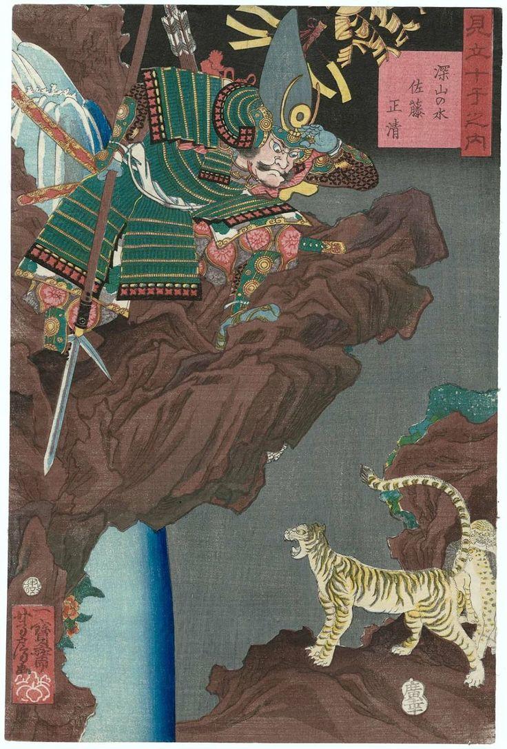 """jibadojo: """" Water Deep in the Mountains 1860 """" Artist: Utagawa Yoshifusa"""