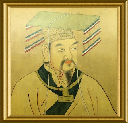 Huangdi's Internal Classic, also known as: The Inner Canon of Huangdi, Yellow Emperor's Inner Canon, or Yellow Emperor's Classics of Internal Medicine, by Huangdi (Yellow Emperor) - http://www.acupuncturemoxibustion.com/acupuncture-classics/huangdi-neijing/