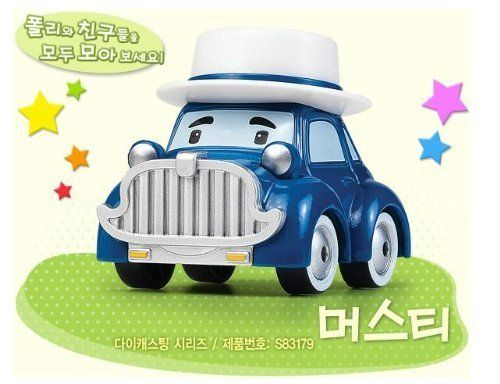 Robocar Poli Korean Made TV Animation Toy MustiMusty DiecastingNonTransformer by Academy * Find out more about the great product at the image link.Note:It is affiliate link to Amazon.